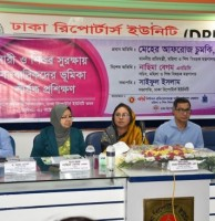 Dhaka Reporters Unit